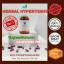 Bio hypertenguard biogreen obat hipertensi